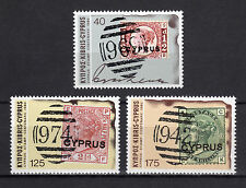 CYPRUS 1980 CYPRUS STAMP CENTENARY MNH