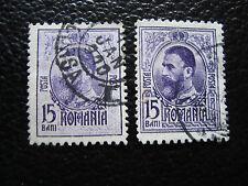 ROUMANIE - timbre yvert et tellier n° 219 x2 obl (A27) stamp romania