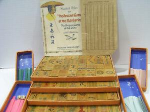 Antique Pung Chow Wood Majong Game circa 1923; instructions, racks, 144 tiles