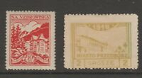 Poland Charity or fiscal revenue stamp 10-12-20  hinged gum