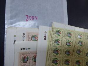 "Kap Verde 1955, Serie ""100 Jahre Stadt Praia"" per 200 **/MNH, ME 400,-"