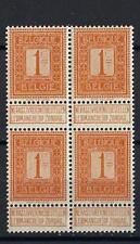 Belgium 1912 Sc# 92 numeral Belgie block 4 MNH