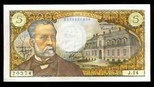 bucksless 2009:FRANCE VERY RARE 5 FRANCS1966 (PASTEUR) SPL/NEUF EMBOSSED
