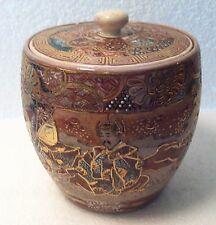 Satsuma Japanese Pottery Jar with Lid and Intricate Inlay Design