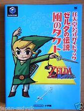 JAPAN Legend of Zelda Wind Waker Nintendo Official Guide Book