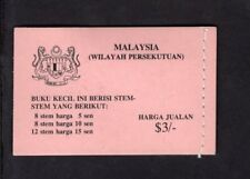 Malaysia Federal Ter. 1979 Flowers Stitched Right, Cara Ini Booklet SG KB1