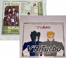 Turbo 金鍾國 김종국 Kim Jong Kook 趙明翼 1999 V'R Turbo 革命熱舞精選集 Taiwan 5 Track Promo CD