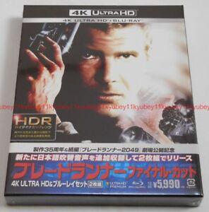 New Blade Runner Final Cut Limited Edition 4K ULTRA HD & Blu-ray Japan