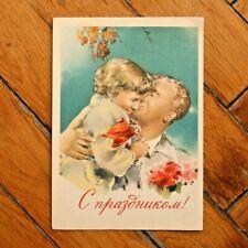 Celebrating of October Revolution! POSTCARD VINTAGE USSR PROPAGANDA. 1960