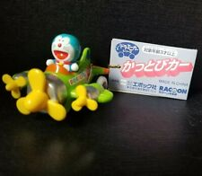 Rare! Doraemon in green Airplane with key chain ~ Ray Rohr Cosmic Artifacts