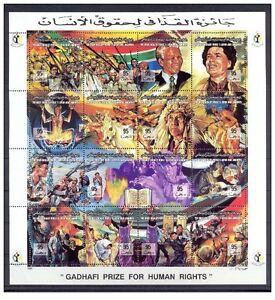1994- Libya - Gaddafi Prize for Human Rights- Nobel Palestine Islam USA Indian
