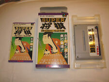 Super Shougi (SFC/SNES) Complete + Near Mint!