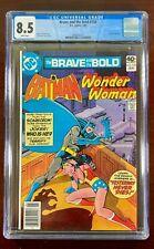 BRAVE AND THE BOLD #158 CGC 8.5 WP VF+ (DC 1980) BATMAN & WONDER WOMAN 🔑