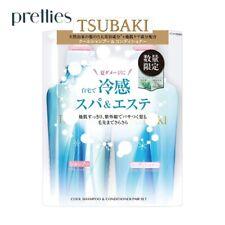 Shiseido TSUBAKI Cool Pump Pair Shampoo & Conditioner 450ml (Blue)