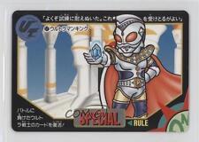 1993 Bandai Ultraman Ultra #57 Gaming Card 0f8