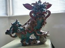 Rare Fine Antique Chinese Foo Dog Statue