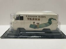IXO IST UAZ 450 Blind Van Russian edition DeA 1:43 MIB OVP old stock USSR CCCP