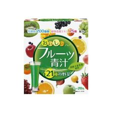 YUWA Delicious Fruit And Barley Leaves Powder Fruit Flavor 20 Bags