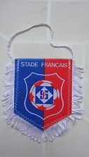 FANION STADE FRANCAIS FOOTBALL TRES BON ETAT