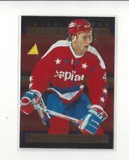 1994-95 Pinnacle Rookie Team Pinnacle #7 Jason Allison/Jeff Friesen