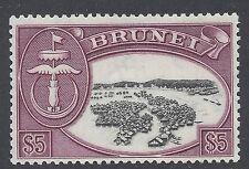 Brunei George VI Era (1936-1952) Stamps
