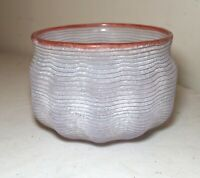 rare vintage hand blown signed Murano frosted ribbed art studio glass vase bowl