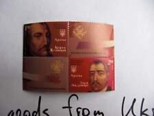 Ukraine Stamps 2010 LEADERS OF COSSACK 2v