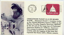 SP 61 STS 13 CHALLENGER KENNEDY SPACE CENTER 1984