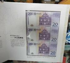 澳门 回归10周年 三连体 中银 Macau $10 $20 Return to China 10th Anniversary 3in1 Uncut (UNC)