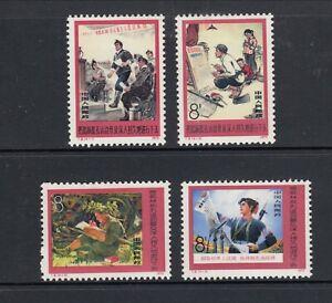 CHINA PRC 1975 Set: Li Piao and Confucius Criticism Scott #1228-1231, MLH, $79
