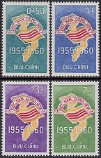 VIETNAM du SUD N°146/149* République, 1960 South Vietnam 146-49 Map & Flag MH