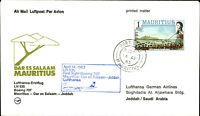 LUFTHANSA Erstflug 1983 MAURITIUS Dar Es Salaam Jiddah Stempel Port Louis LH 535