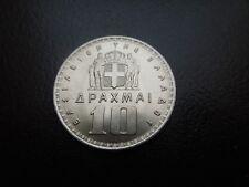 K173 GREECE 1959 10 APAXMAI BU