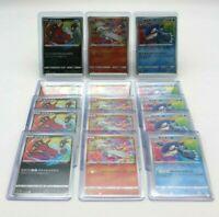 Kyogre Reshiram Yveltal Amazing Rare shiny star V s4a Pokemon Card All 5 sheets