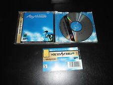 AIRS ADVENTURE-SEGA SATURN japan game