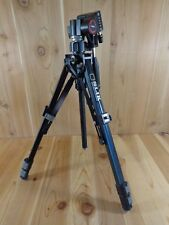 "SLIK Universal U 212 Deluxe TRIPOD Head Tilts Swivels 70"" Adjustable Height"