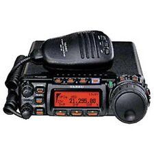 YAESU FT-857D YSK pkg All Mode Transceiver HF 50/144/430MH? Fast Ship Japan EMS