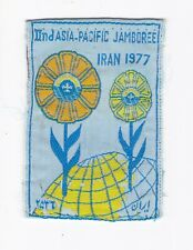 Boy Scouts Iran - participant badge 2nd Asia-Pacific Jamboree Iran 1977