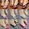 Womens Chinese Folk Embroidered Flat Shoes Slippers Floral Cloth Shoes Handmade