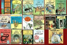 TINTIN Hergé 17 Comics In Arabic Edition , Adventure Comic, Children Book, Egypt