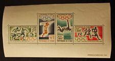 Timbre TCHAD / CHAD Stamp - Yvert et Tellier Bloc n°1 n** (Cyn26)