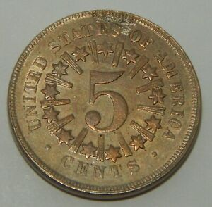 1866 - Shield Nickel - 5 Cents - 5¢ - Light Scratches on Reverse