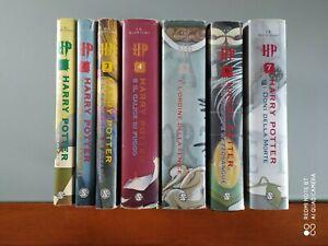 Harry Potter Prima Edizione Libri Saga Completa (4)