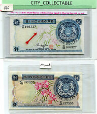 SINGAPORE MALAYSIA 1967 ORCHID $1 COLOUR MISSING D/38 166327 Sgn Hon ss* UNC