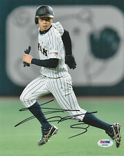 TAKUYA NAKASHIMA SIGNED AUTO'D 8X10 PHOTO PSA/DNA COA NIPPON HAM FIGHTERS A