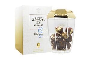 Mamool Gold by by Abdul Samad al Qurashi - 50g Jar of Incense Oud Bakhoor Oudh