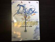 Final Fantasy Dawn Original Art Book Yoshitaka Amano Japan NTT