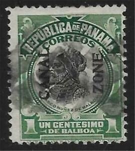 xsv003 US Canal Zone Possession Stamp 1c Balboa Used