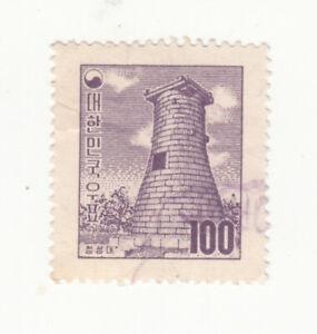 South Korea 1957. National Symbols. Tower. 100h. Used