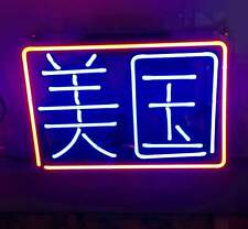 Chinese Character America  Wall Poster Decor Neon Sign Light Beer Bar Pub